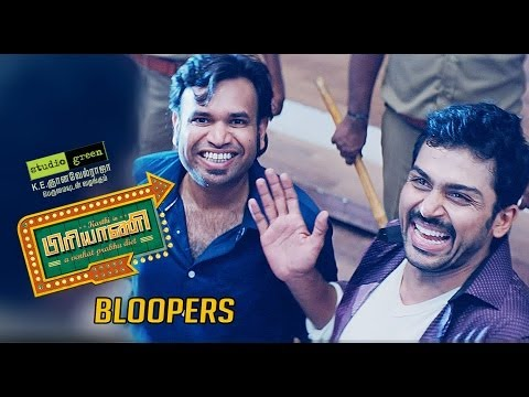 "Bloopers of ""Biriyani"""