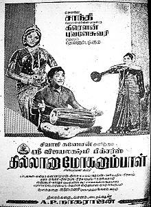 Thillaanaa_Mohanambal_poster
